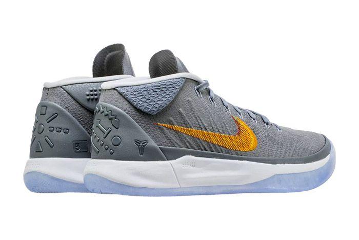 Nike Kobe Ad Chrome 5