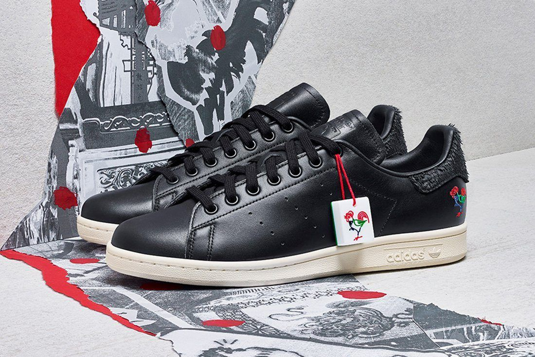 Adidas Year Of The Rooster Collection 7
