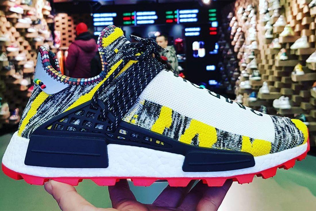 Adidas Hu Nmd Leak 1