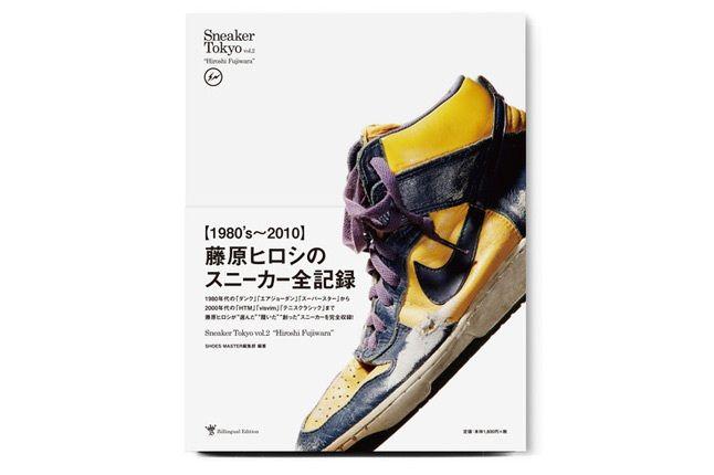 Hiroshi Fujiwara Sneakers Tokyo Shoes Master 1 1