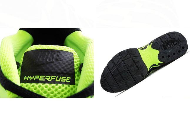 Nike Air Max Plus Fuse 6 1
