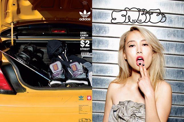 Sneeze10 Adidas Rinko 1