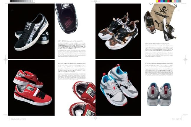 Shoe Master Puma Book 5 1