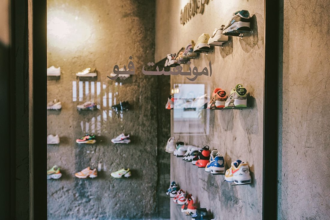 amongst few dubai store