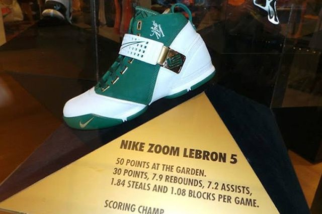 Nike Lbl Wintness History Pe Display Manila 11