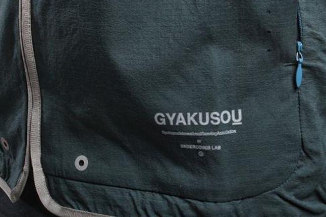 Nike Gyakusou Undercover Jun Takahashi 10 1