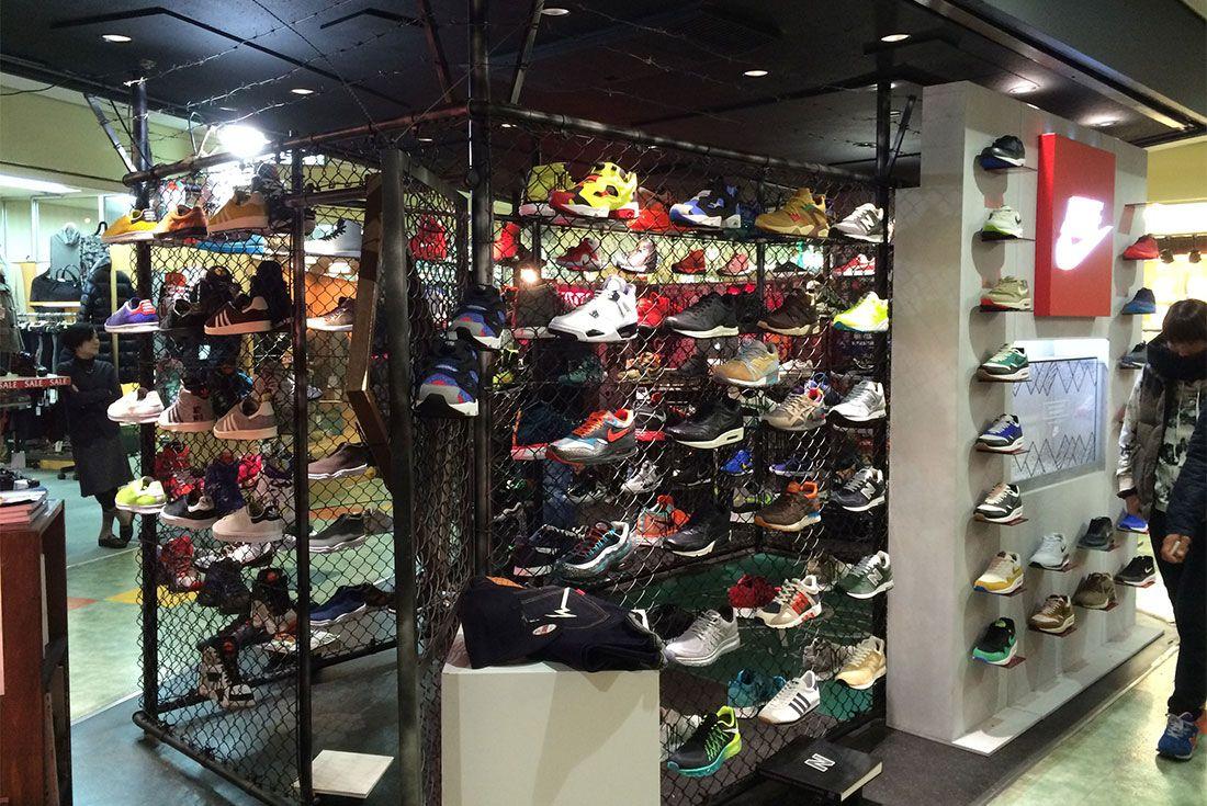 Mita Sneakers Store