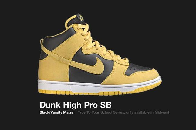 Nike Dunk Hi Sb True School Yellow Black 2005 1