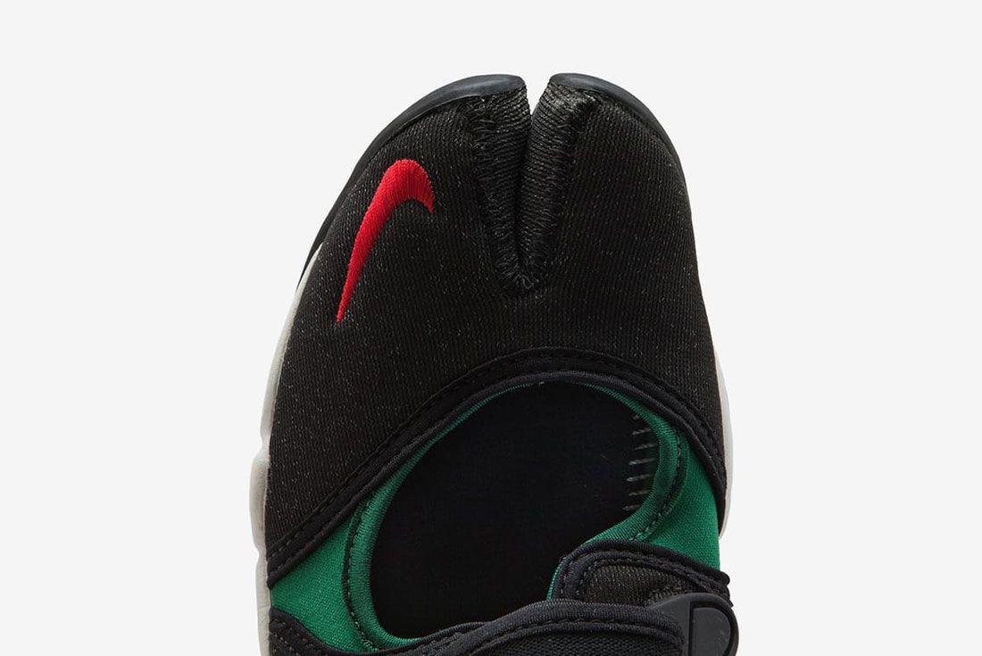 Nike Air Rift Split Toe