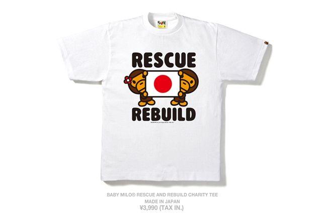 Bape Rescue Rebuild 1 1