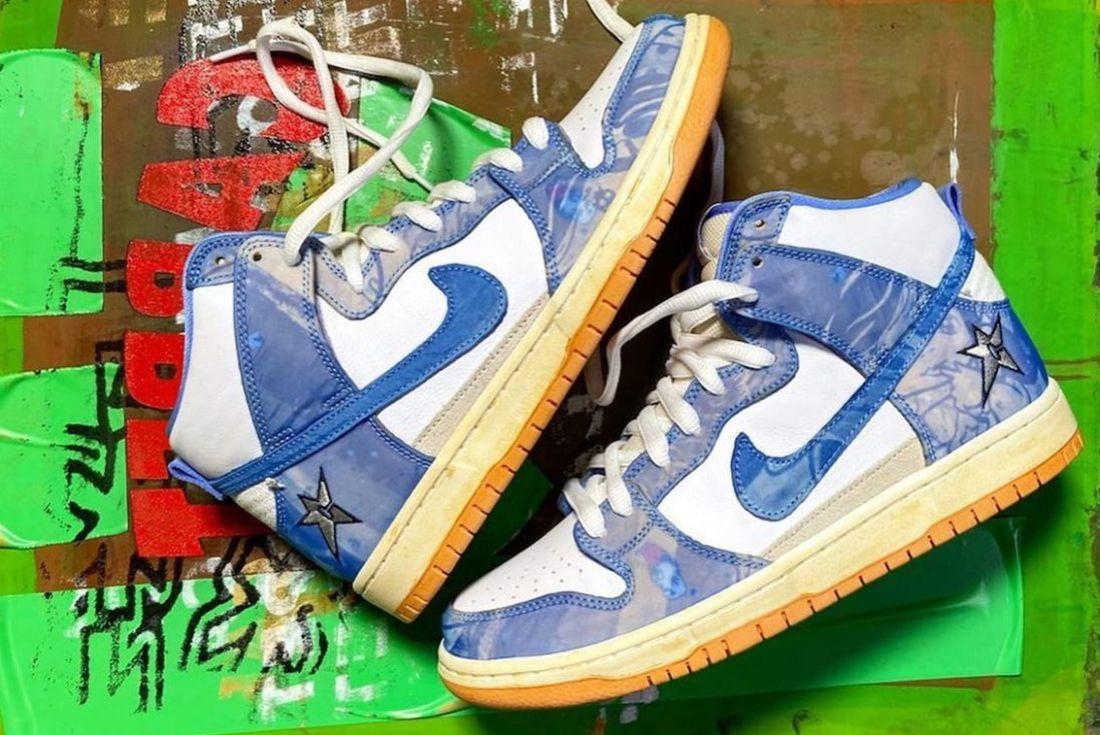 Carpet Company x Nike SB Dunk High hero