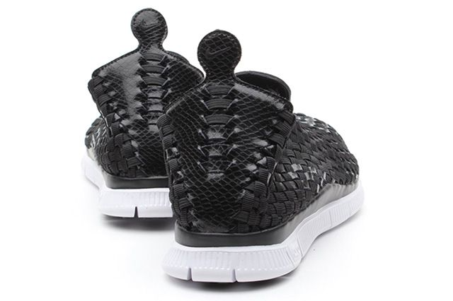 Nike Free Woven Atmos Exclusive Animal Camo Pack 131