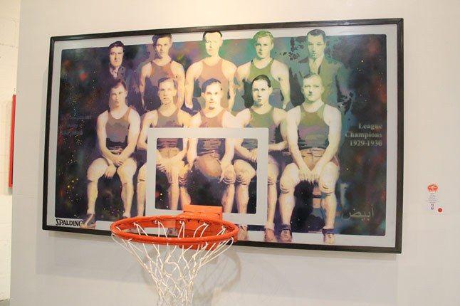 Art Of Basketball 27 1