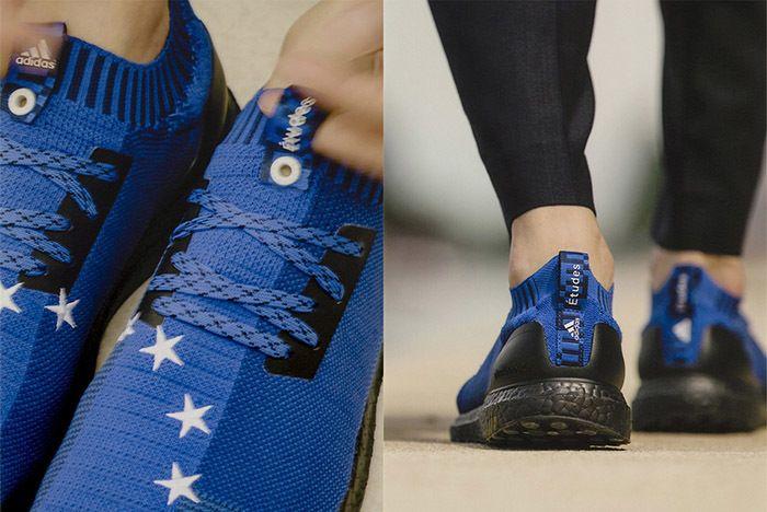 Adidas Ultra Boost Uncaged Etudes 2
