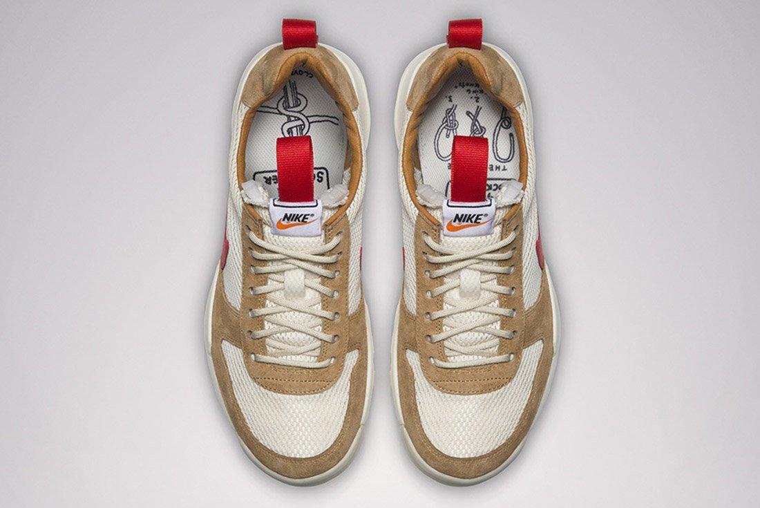 Nike Tom Sachs Mars Yard 2 02