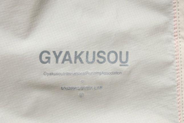 Gyakusou Undercover 10 1