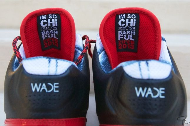 Dwade Lining Black Collection Tongue Detail 1