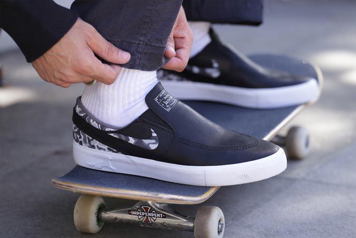 Nike Sb Zoom Janoski Slip Rm Matriz Pair