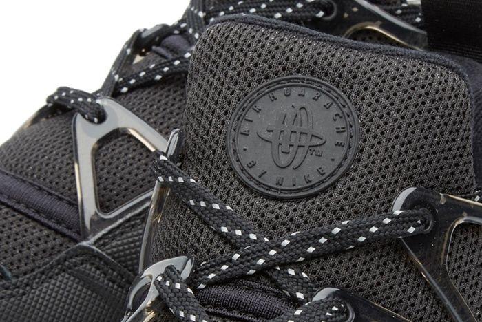 Nike Hua Light Black White End Bump 3