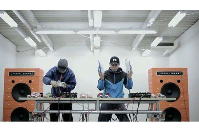 Nike Free Music Shoe 1 1