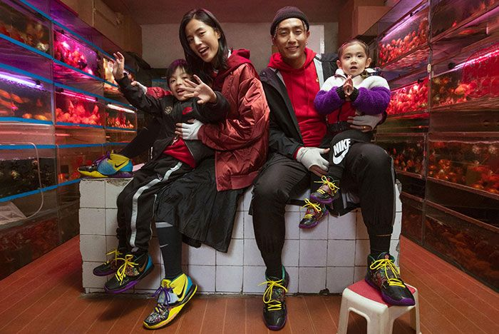 Nike Chinese New Year 2020 Rat Shoes Family On Foot