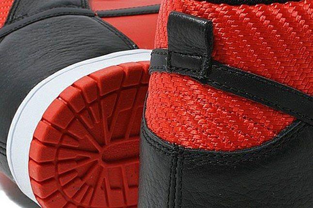 Nike Barca Dunk 7 1