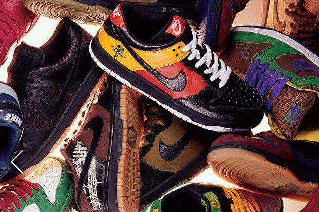 Nike Website 2 1