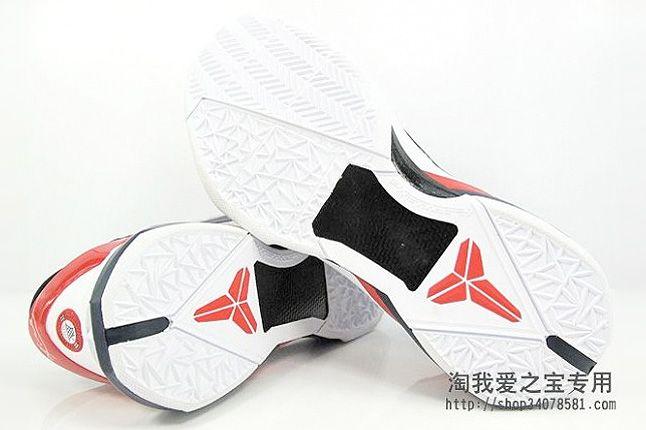 Nike Zoom Kobe Vii 7 Usa 8 1