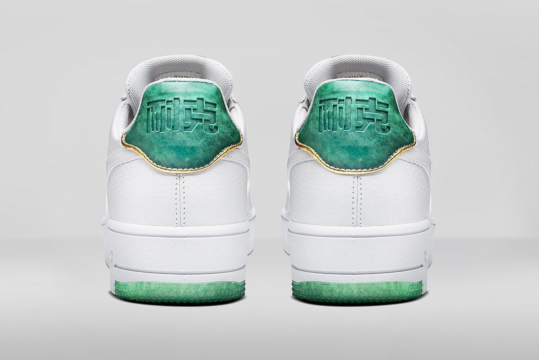 Nike Air Force 1 2017 Nai Ke Collection Jade
