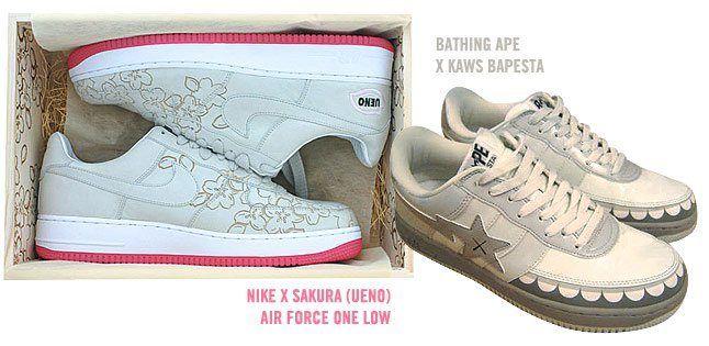 Top 10 Sneakers 2005 8