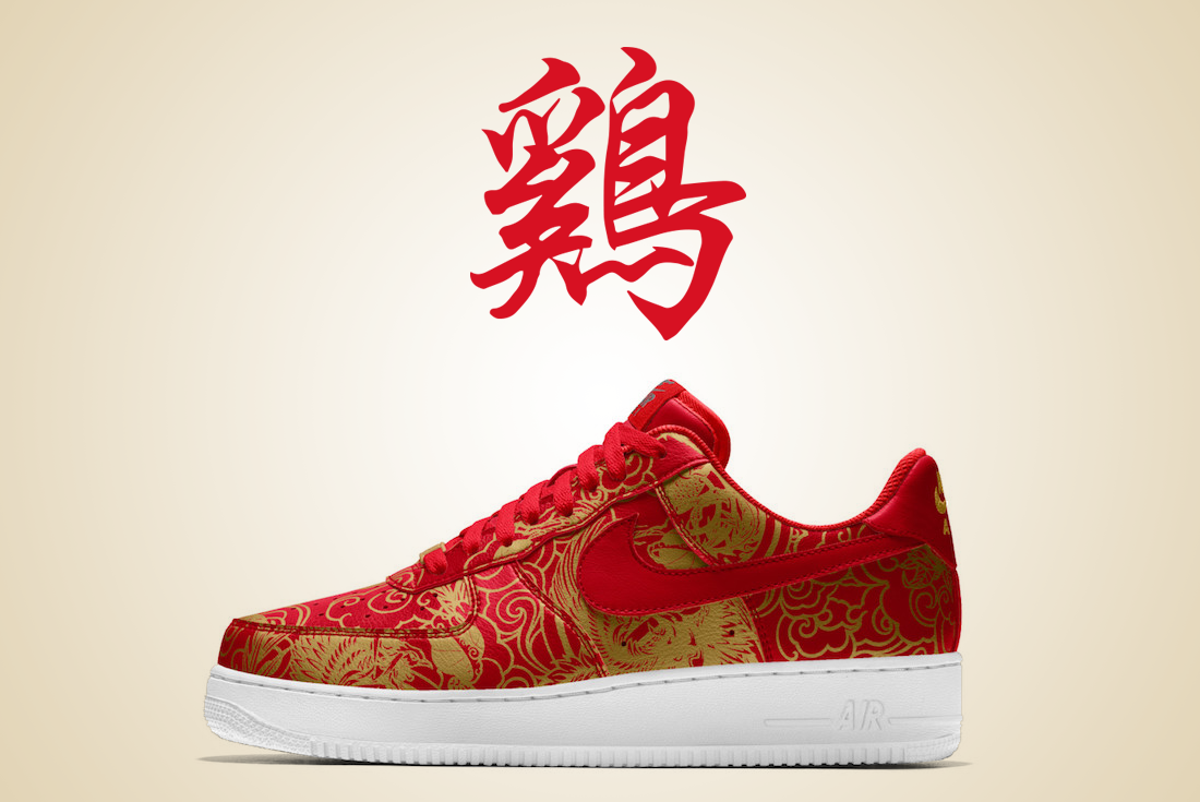 Feature Cny