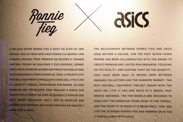 Ronnie Fieg Asics Kith Brasil Pop Up Shop Recap 19