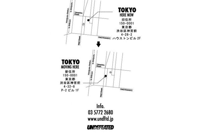 Undefeated Tokyo Reopening 11 1