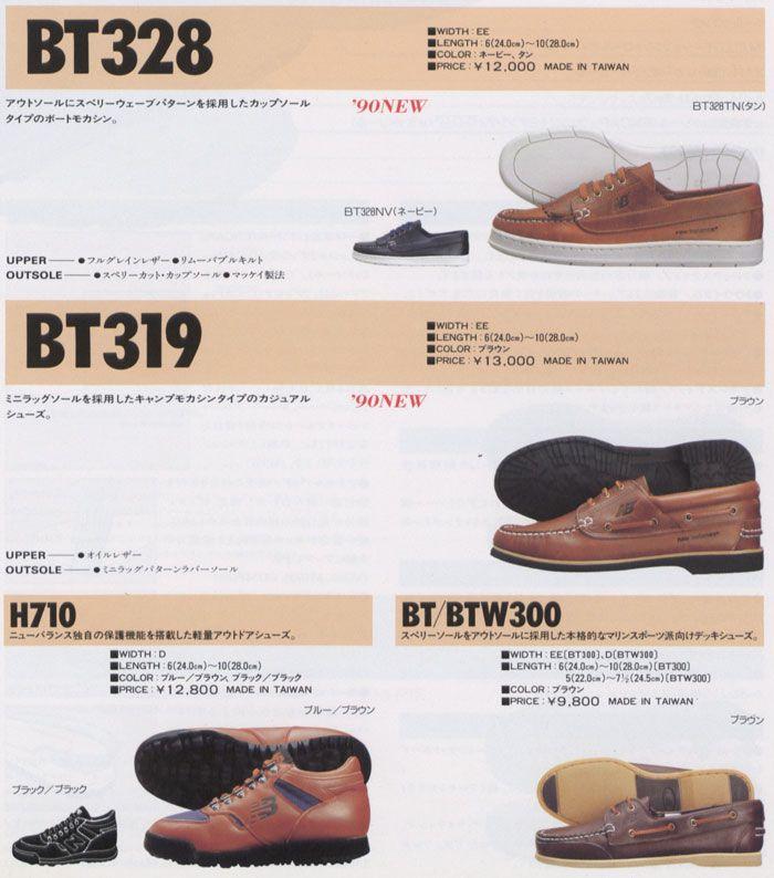 New Balance 1990 Japanese Catalogue