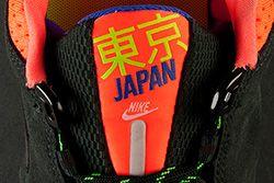 Nike Free Og City Pack Thumb