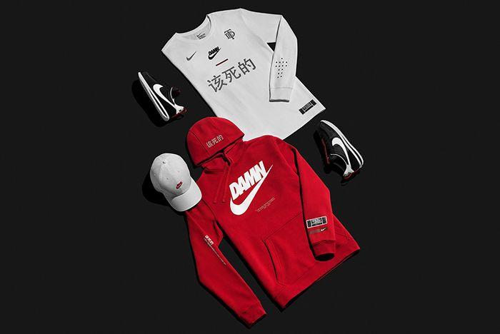 Tde Nike Merch 1