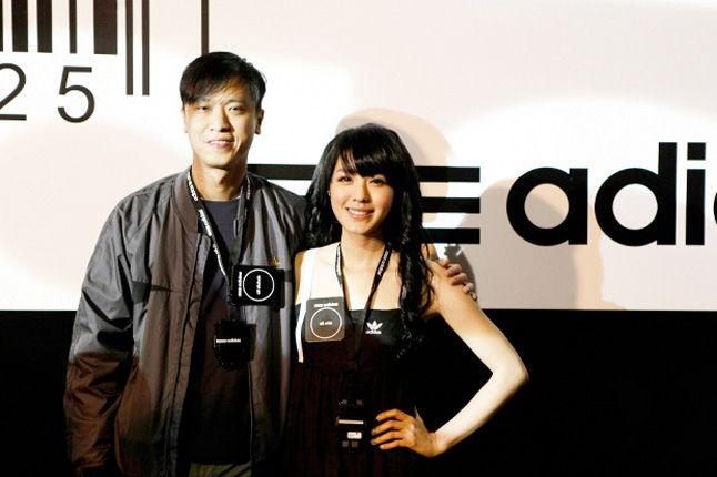 Adidas Is All In Hong Kong Recap 6 1