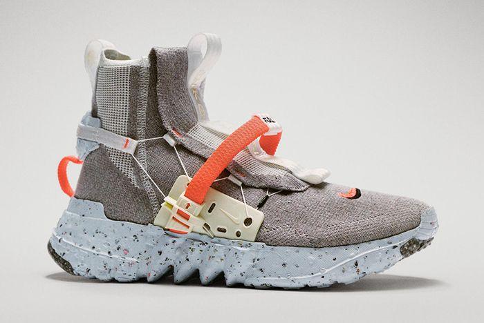 Nike Space Hippie 03