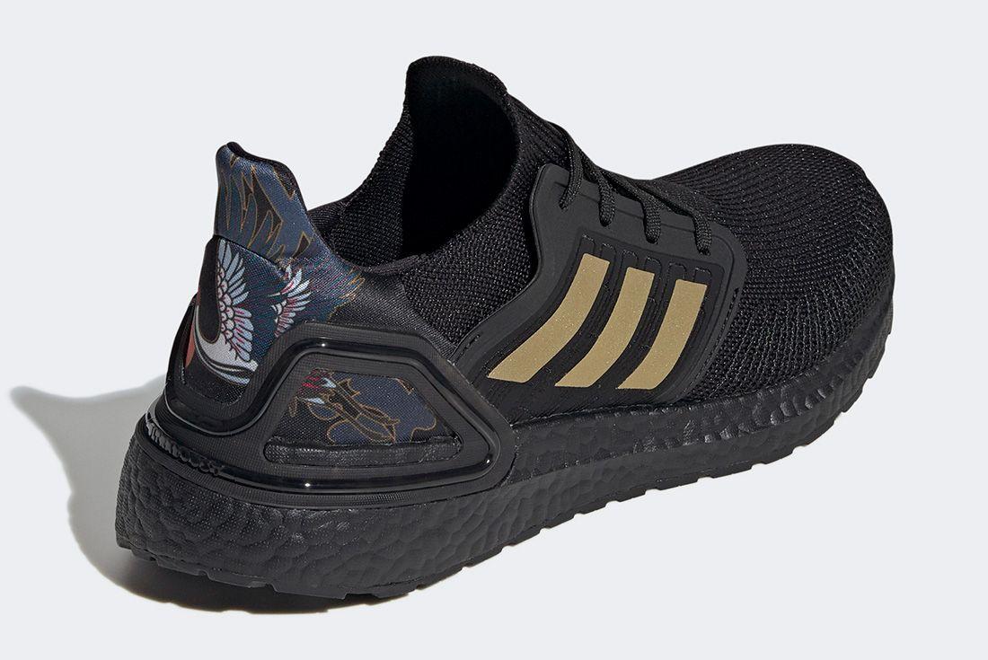 Adidas Ultraboost Cny Black Gold Back