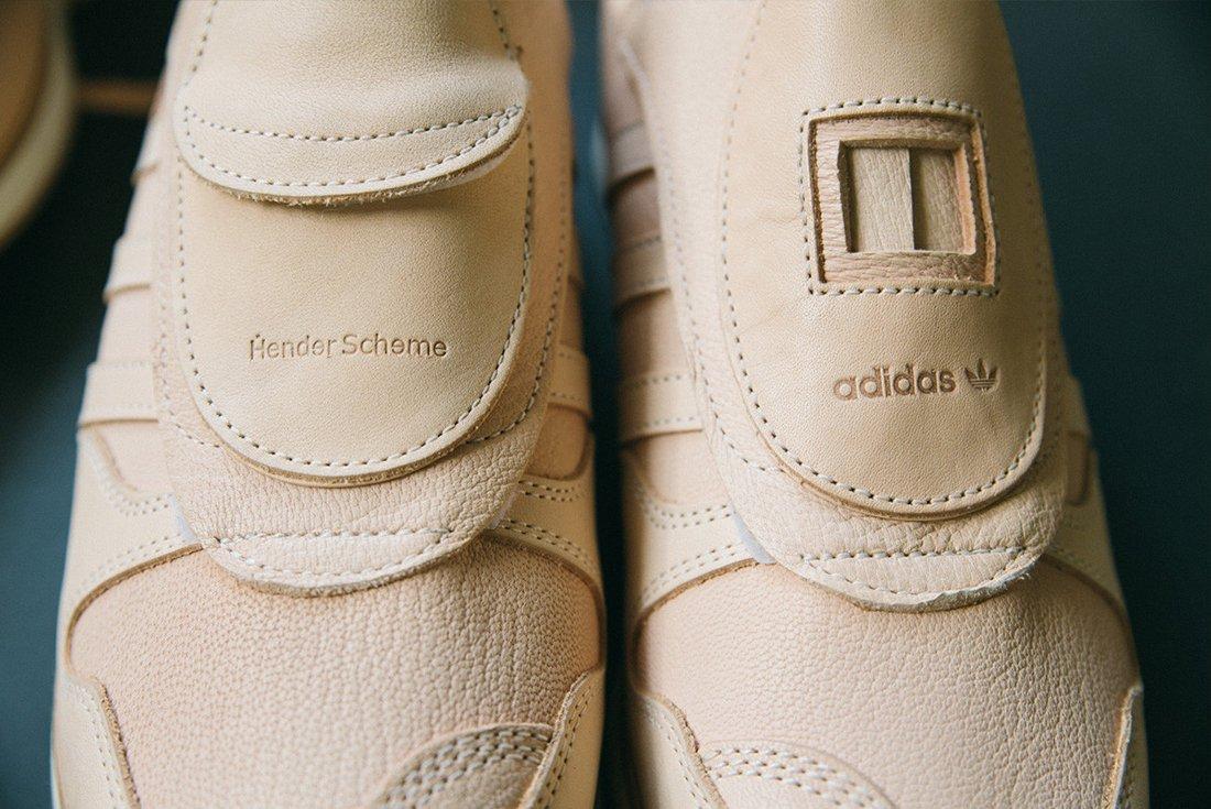 Hs Adidas 2