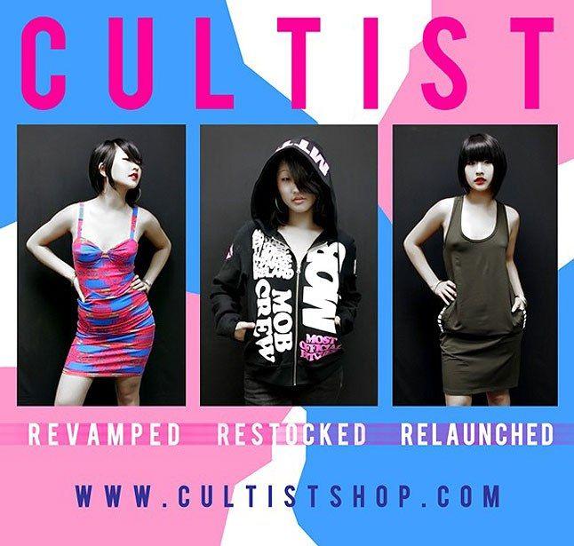 Cultist Website Relaunch 1