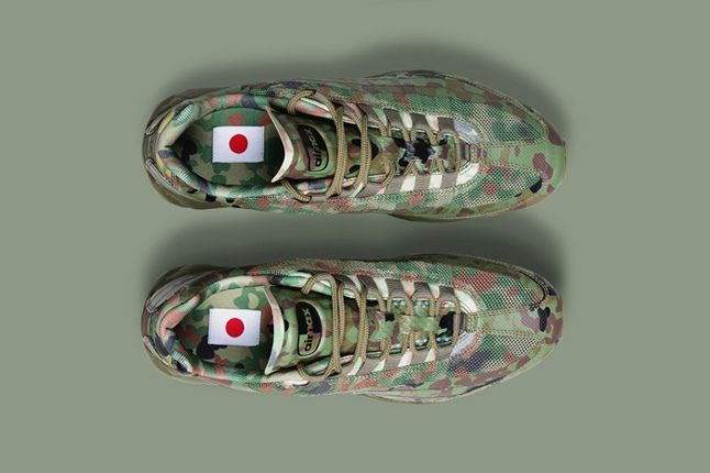 Nike Air Max Camo Collection Japan 95 Aerial 1