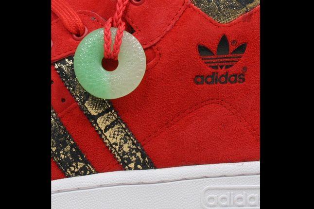 Adidas Decade Og Red Detail 1