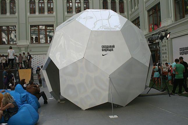 Sneaker Freaker Russia Launch 34 1