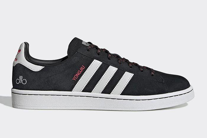 Adidas Campus Forever Bicycle 2