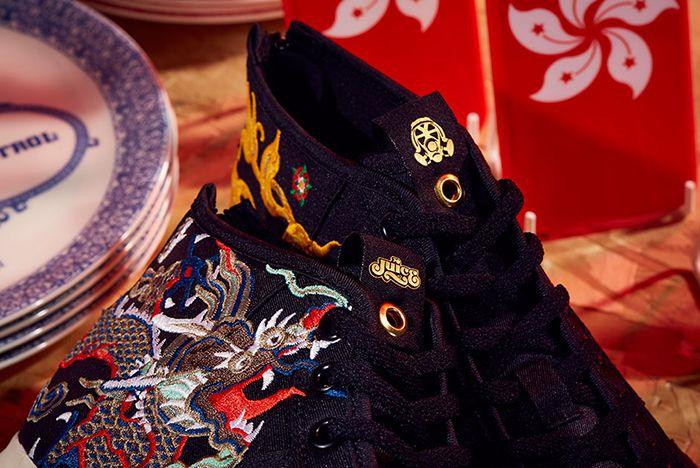 Juice X Footpatrol X Adidas Consortium 2