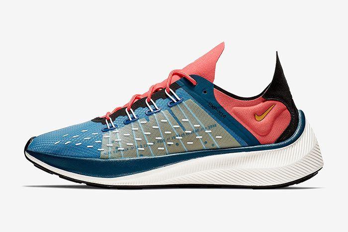 Nike Exp X 14 Blue Force Gym Blue Ember Glow Yellow Ochre 2