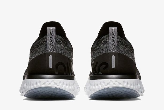 Nike Epic React Black Small