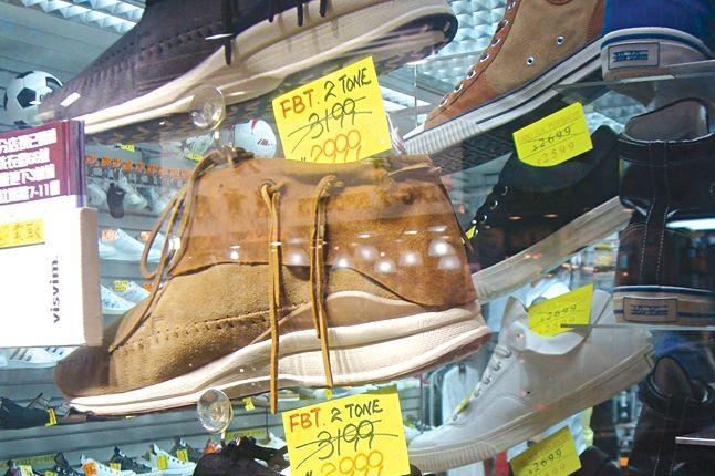 Sneaker Street Mong Kok Under Threat 13