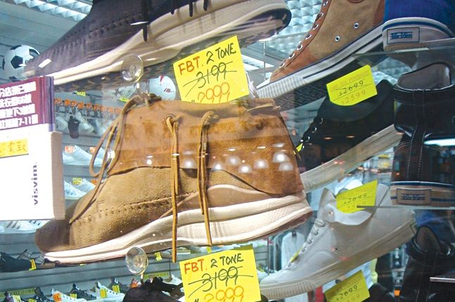 Sneaker Street Mong Kok Under Threat 13